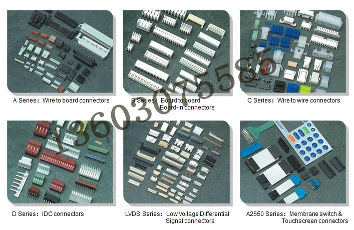 2.54mm pitch wire to board connector OFH-20 MHF-4 Membrane switch connector/FFC/ 2