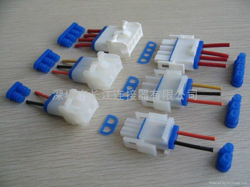 电子元器件6.35mm 防水线对线连接器制造商公母胶壳对接  2