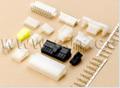 3.0mm 线对线5557/5558/5559连接器公母对接空中胶壳连接器 2