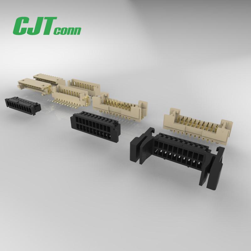 1.25mm(DF13)同等品线对板连接器  DF13-2S-1.25C 长江连接器A1252  1