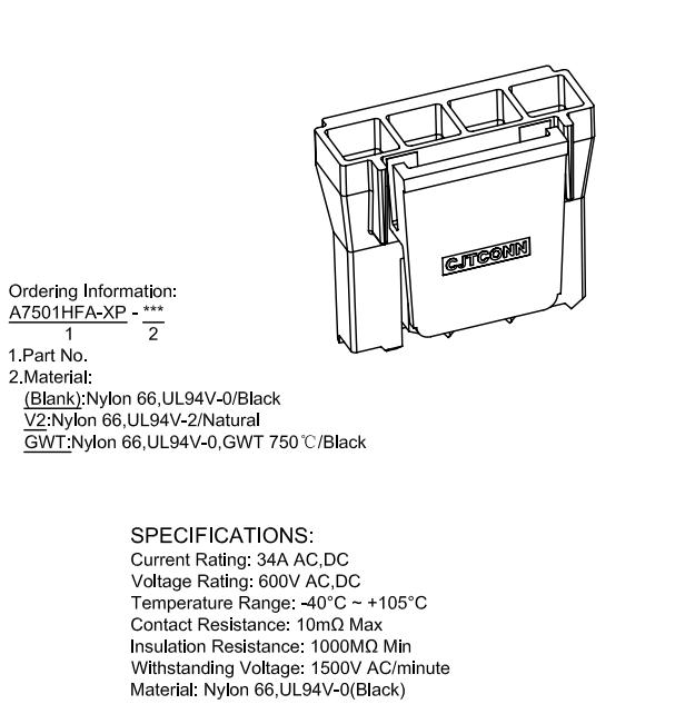 连接器 7.5-5.0mm大电流连接器 44441-2002 172673-2002 3
