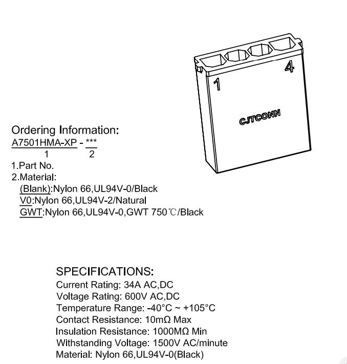 连接器 7.5-5.0mm大电流连接器 44441-2002 172673-2002 4