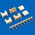 然胡连接器同等品 2.0mm立式贴片SMW200-H02G1 SMW200-H03G1 3