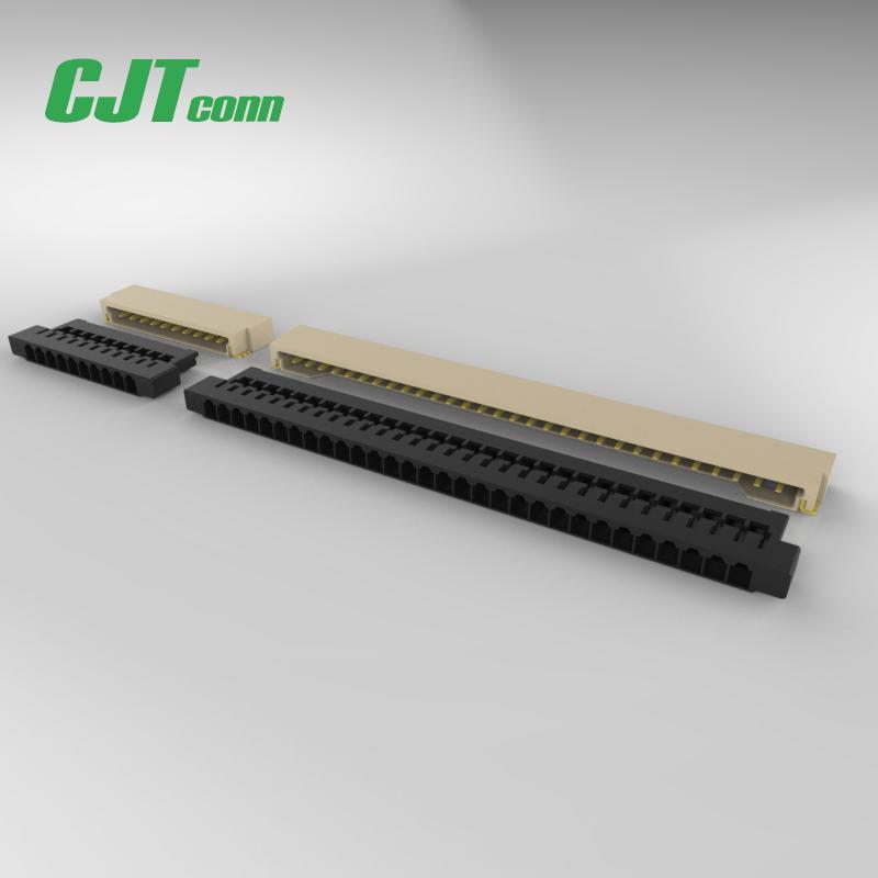 线对板连接器A1256 1.25mm(FI-S)同等品连接器 FI-W31S FI-W41S 长江连接器 1