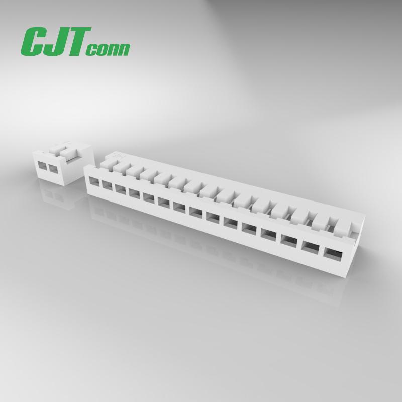 电子元器件1.5mm端子线束B1502板对板连接器 CJT长江连接器 1