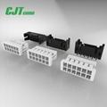 接线端子2.0mm 2.0线对板黑色直插连接器 A2009 DF11-4DS-2C DF11-6DS-2C  1