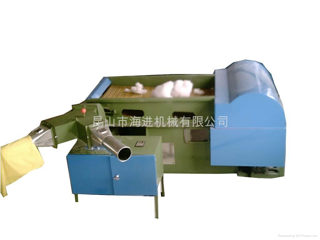 Machine Parts Product : Pillow filling machine hjzxj china manufacturer