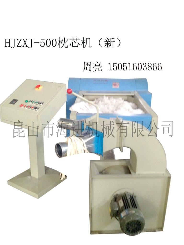 Pillow Filling Machine 4