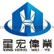 深圳市星宏伟业科技有限公司