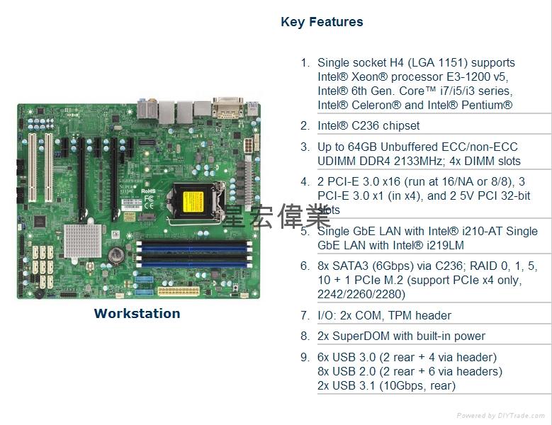 单路 超微X11SAE 支持 E3-1200V5 DDR4内存1151 工作站服务器主板 4
