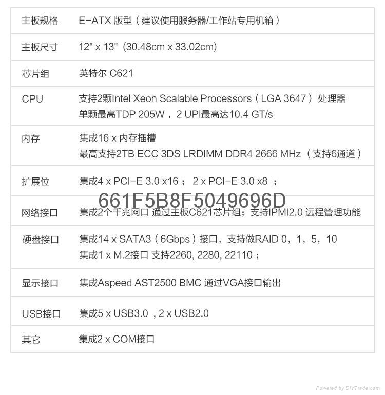 Supermicro超微 X11DPI-N 雙路服務器主板 LGA 3647E-ATX主板 4