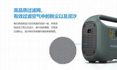 SKYRC 天空創新PC1500 充電器 12/14S無人機充電器