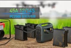 SKYRC 天空创新PC2500 充电器 12/14S无人机充电器