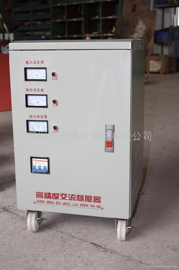 Three-phase AC voltage stabilizer 1