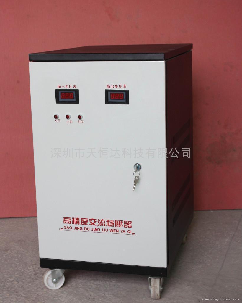 Three-phase AC voltage stabilizer 3