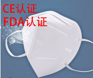 N95防護口罩系列 1