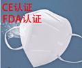 N95防护口罩系列