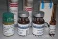 农残中药对照品系列