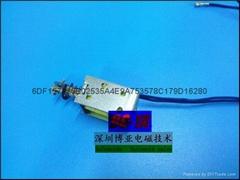 宠物用品用直流电磁铁BYP-0630