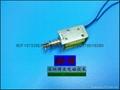 寵物用品用直流電磁鐵BYP-0630 3