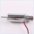 玩具遊戲槍用圓管式電磁鐵BYT-2551|直流圓管電磁鐵 4