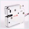 博亞直流電磁鐵鎖-0537 框架電磁鎖 2