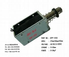 刻字機專用用電磁鐵BYP-1253-solenoid