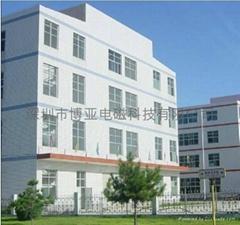 深圳市博亚电磁科技有限公司