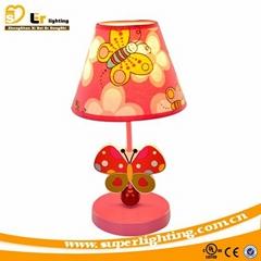 Cute lamp for kids