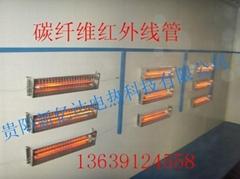 碳纤维红外线加热管