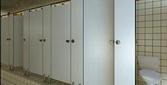 供應無錫PVC板材衛生間隔斷