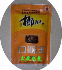 深圳食品包装袋