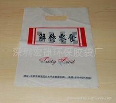 塑料手挽袋