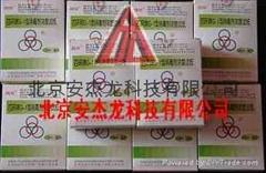 G-1型消毒劑濃度試紙