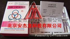 嗜热芽孢压力蒸汽灭菌生物指示剂管 1