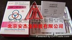 嗜熱芽孢壓力蒸汽滅菌生物指示劑
