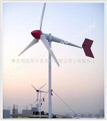 QINGDAO HENGFENG WIND POWER GENERATOR CO.,LTD