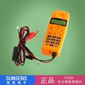ST220安全智能查线仪