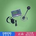 S-520电力电缆故障定点仪