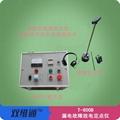 T-800B电力电缆测试高压放