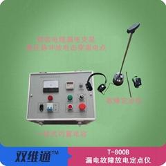 T-800B电力电缆测试高压放  穿装置