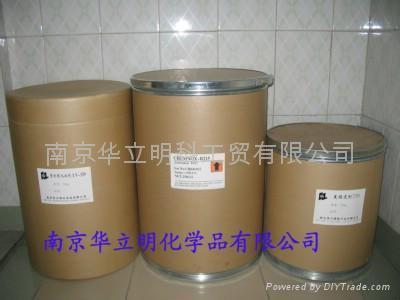 紫外线吸收剂UV-327 3