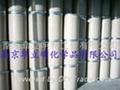 光稳定剂LS-622