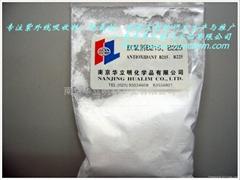 抗氧剂B215