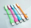 HUASHUN flexible USB led light