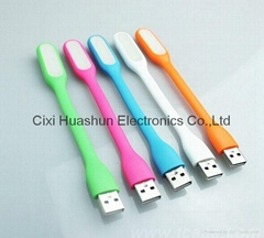 HUASHUN flexible USB led light
