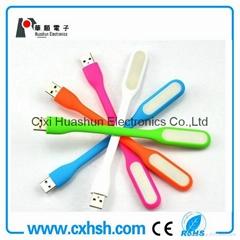 HUASHUN led light usb cable