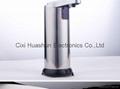 HUASHUN 250ml Stainless Steel liquid soap dispenser