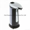 400ML cheap shower head auto soap
