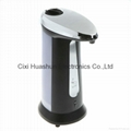 400ML automatic sensor liquid soap dispenser with sensor touchless 9